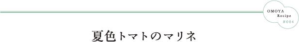 菜の花のカラフル手まり寿司