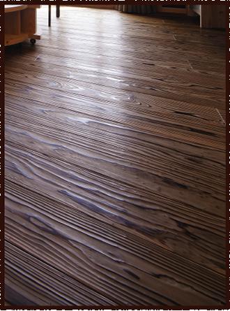 音響熟成木材「黒」のうづくりの床